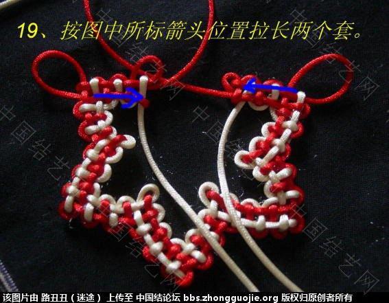 中国结论坛 其它常用空心结型:空心五角星 五角星 丑丑徒手编结 12584637qn5nn7y7l5yj3d
