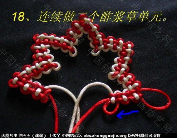 中国结论坛 其它常用空心结型:空心五角星 五角星 丑丑徒手编结 125846ztazclu71lrzralo