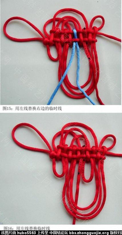 中国结论坛 五回叠翼盘长(一)徒手编结过程  丑丑徒手编结 191303mm6lcl708pmgxfld