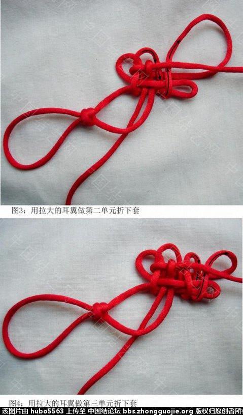 中国结论坛 五回叠翼盘长(二)徒手编结过程  丑丑徒手编结 210338ipko73s5cq7s251q