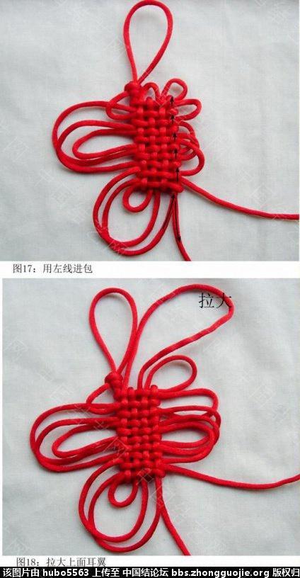 中国结论坛 五回叠翼盘长(二)徒手编结过程  丑丑徒手编结 210428k569faf307h6xz5f