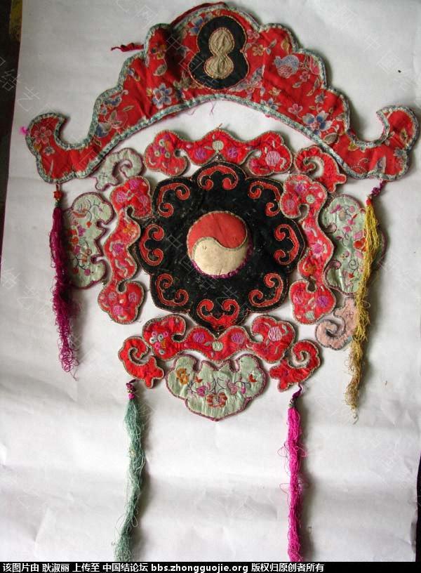 中国结论坛 清末到民国时期的带结绣品1 古玩,网站 中国结文化 202449jphbogcctip5skig