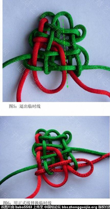 中国结论坛 二回移位盘长B徒手编结过程  丑丑徒手编结 172955ybx3nr00baynzjjy