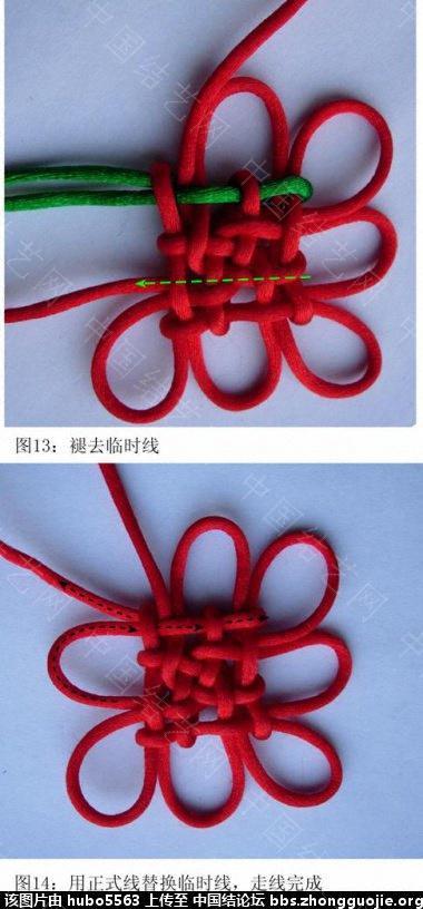 中国结论坛 二回移位盘长B徒手编结过程  丑丑徒手编结 172958c509x76099x98l76