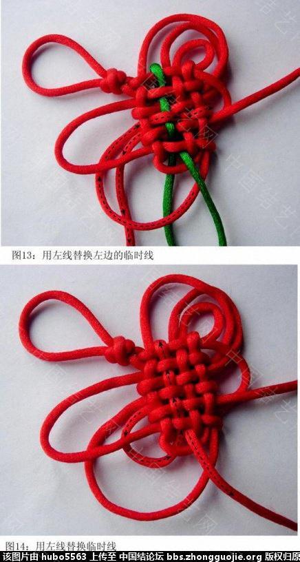 中国结论坛 三回叠翼盘长(二)徒手编结过程  丑丑徒手编结 155633vbqudg1gv1cm17t4