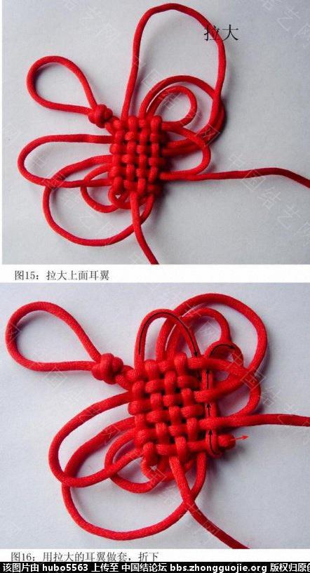 中国结论坛 三回叠翼盘长(二)徒手编结过程  丑丑徒手编结 1556340etr07tzyrprejrz