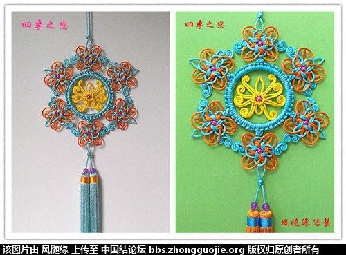 中国结论坛 套色吉祥结专辑  作品展示 170159gegaudlge2n72e23