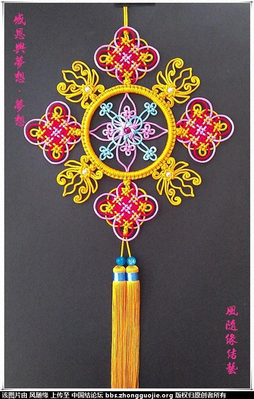 中国结论坛 (原创)感恩与梦想--感谢老师和结友一年多的关爱支持和鼓励 感谢老师 作品展示 184716qk0sffbii5vks5zq