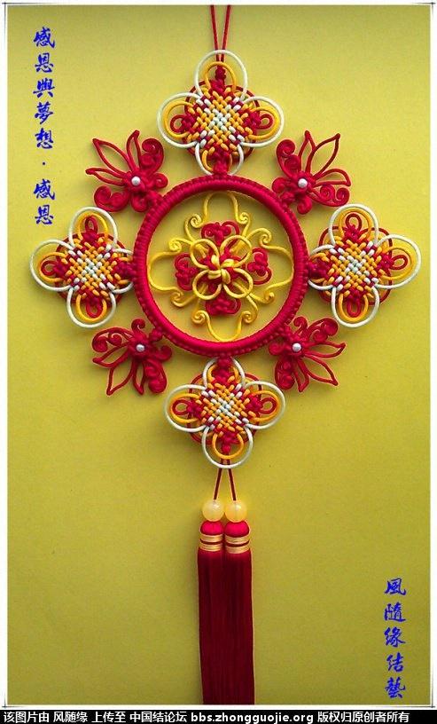 中国结论坛 (原创)感恩与梦想--感谢老师和结友一年多的关爱支持和鼓励 感谢老师 作品展示 184723dz53wdj65mq15s8p