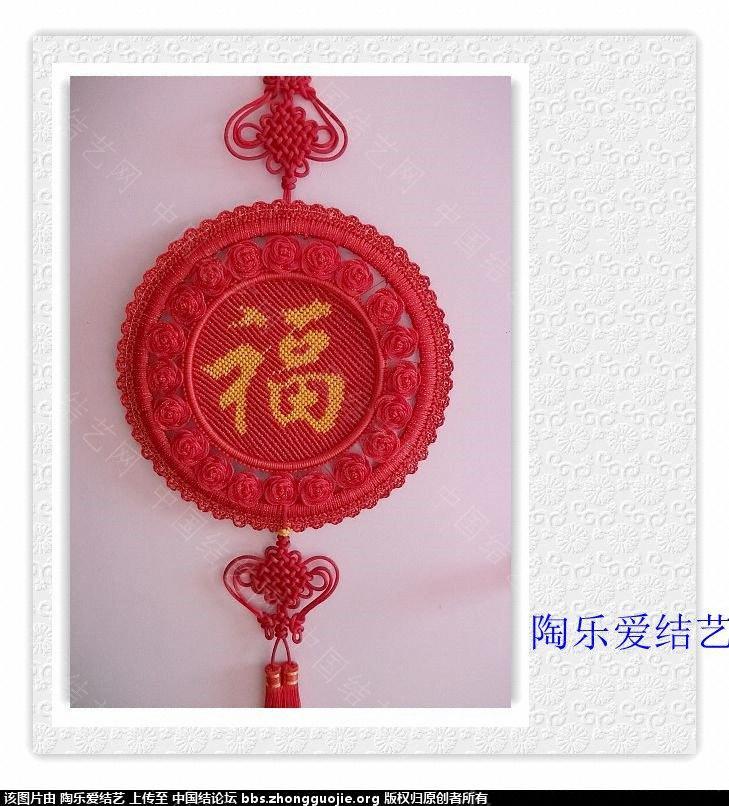 中国结论坛 陶乐的习作  作品展示 16142833zoz9pyie6e7yh5
