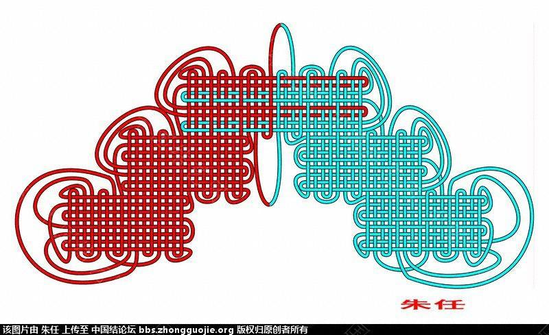 """中国结论坛 回华升老师""""求助一张移位盘长的简图""""  走线图教程【简图专区】 1955321altyvlv52tmt992"""