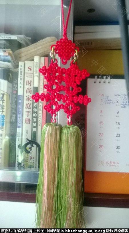 中国结论坛 大红喜字高高挂  作品展示 003152am3a181tm30107m1