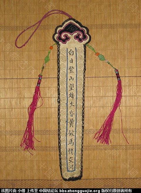 中国结论坛 精美珍品——扇套  中国结文化 230120nnnf4vf0osfcvmf2