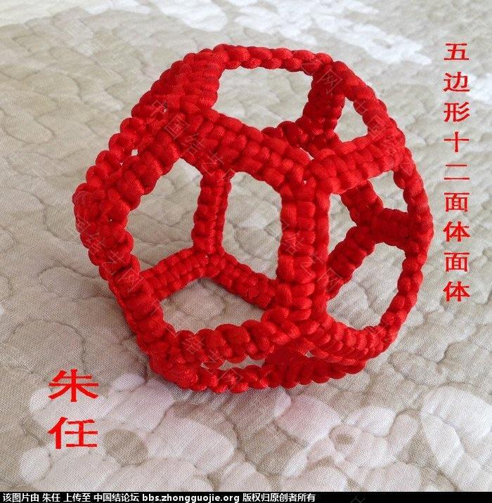 中国结论坛   作品展示 104655awtz2f8it8exwewv