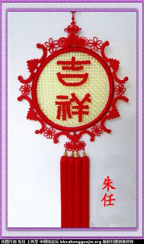中国结论坛   作品展示 190502nbutcf2kifn2n2zs