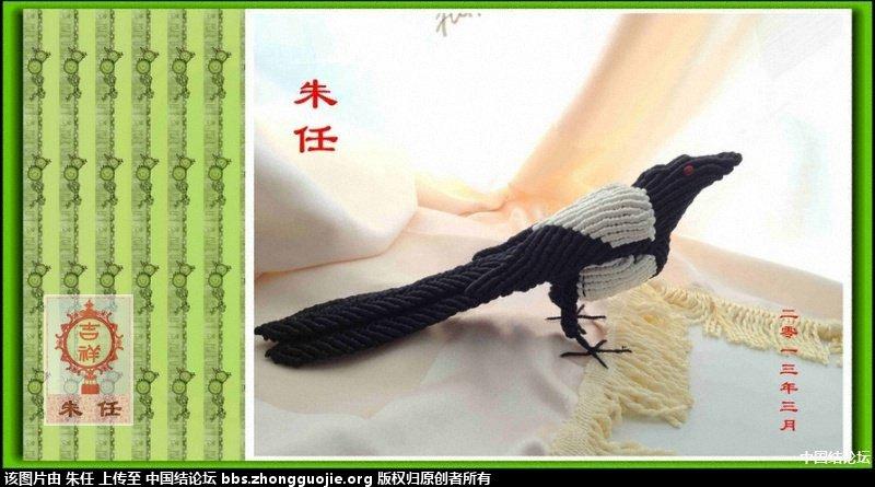 中国结论坛   作品展示 193703prakbp7uqmpaphtp