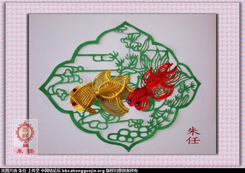 中国结论坛   作品展示 210100cvf00k111ffvfvkh
