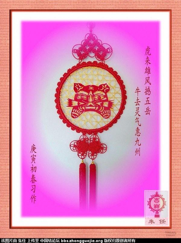 中国结论坛   作品展示 220634xp5s583f9sx87yyc