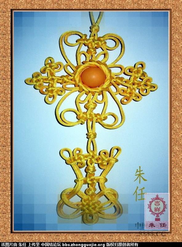 中国结论坛   作品展示 2206372rq9yhkhs2neny03