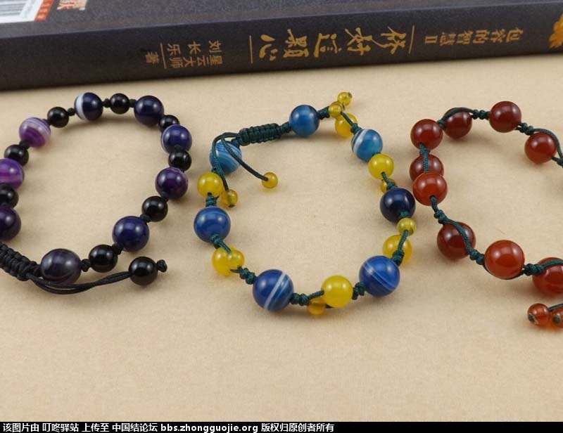 中国结论坛 如意宝宝锁项链 如意,宝宝,项链 作品展示 132253it6lqq04sq6s0oo4