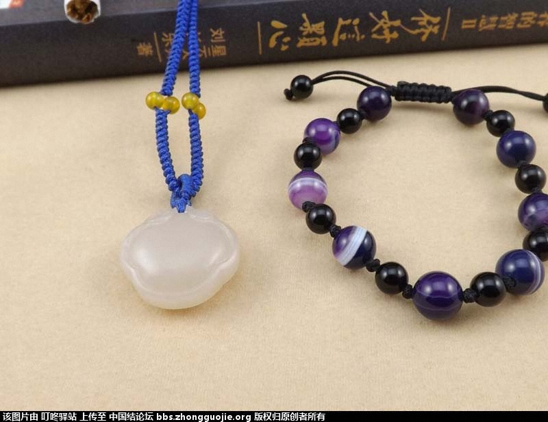 中国结论坛 如意宝宝锁项链 如意,宝宝,项链 作品展示 132417eq0zm0oikhmth0lu