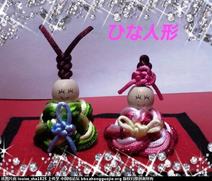 中国结论坛 ひな祭り(雛人形)(含简单的做法说明) 偶人,人形,娃娃,蛇结,酢浆草结 作品展示 120418ddng4wyyngdeozeo