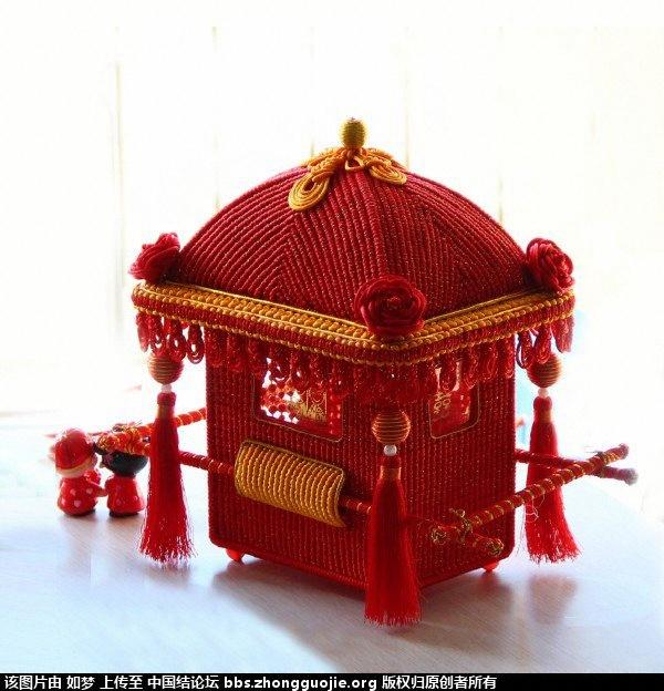 中国结论坛 新年豪礼~大花轿 花轿 立体绳结教程与交流区 091026ja6n1jcanaff141c
