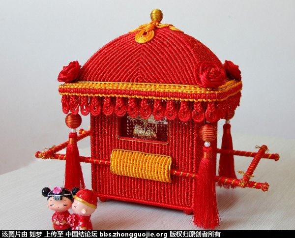 中国结论坛 新年豪礼~大花轿 花轿 立体绳结教程与交流区 091035z7s0z2aqyca7myjc