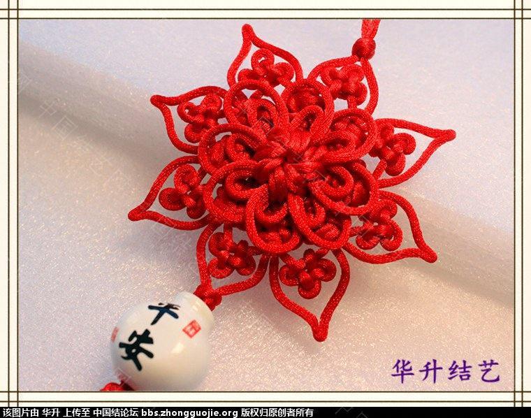 中国结论坛 最近编的一些结  作品展示 143427on9ehv5v09j5s99j