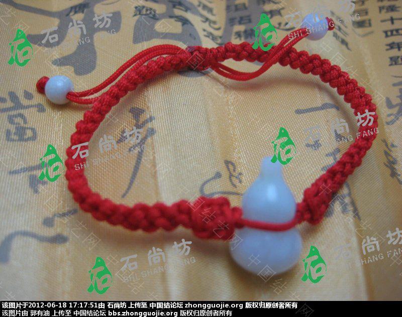 中国结论坛 请问这款手链是怎么编的?  结艺互助区 092630ff741mwug2zf4f8i