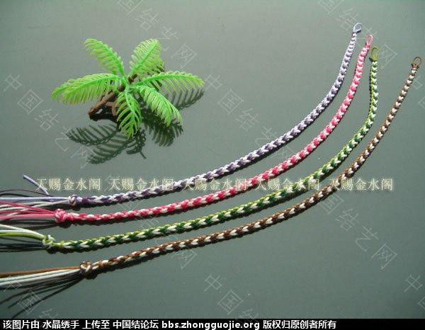 中国结论坛 双色小爱心细款手链  作品展示 17190141ncz640m1904elh