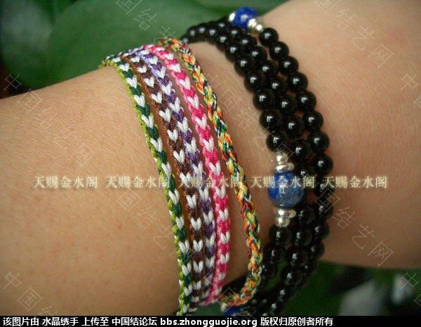中国结论坛 双色小爱心细款手链  作品展示 171902b1ywu55585zah5z5