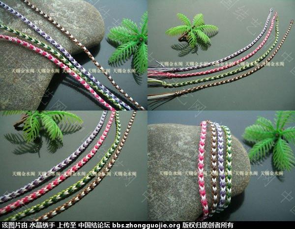中国结论坛 双色小爱心细款手链  作品展示 171902buqdj745bskzmykz