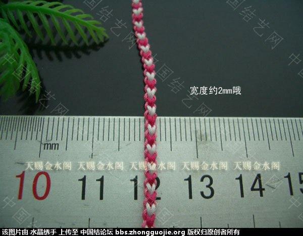 中国结论坛 双色小爱心细款手链  作品展示 171902mmedyuukzcuccykc
