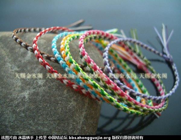 中国结论坛 双色小爱心细款手链  作品展示 1517384zxd1w4c4a42pk1z