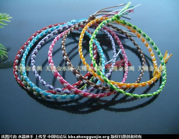 中国结论坛 双色小爱心细款手链  作品展示 15173850tkc5v44w5chzkv