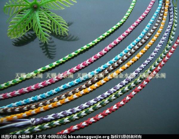 中国结论坛 双色小爱心细款手链  作品展示 151738w7iwpt5bktsckwyc