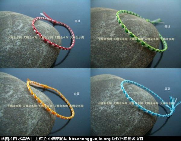 中国结论坛 双色小爱心细款手链  作品展示 151739bb5a4vj5fbfkko54