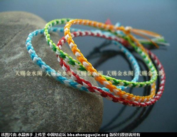 中国结论坛 双色小爱心细款手链  作品展示 151739nhsez8tfssl1v6pp