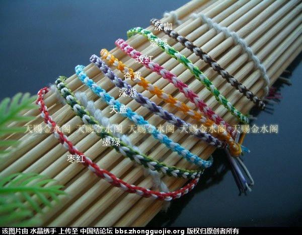 中国结论坛 双色小爱心细款手链  作品展示 151739vp6crsosr94yn9y6