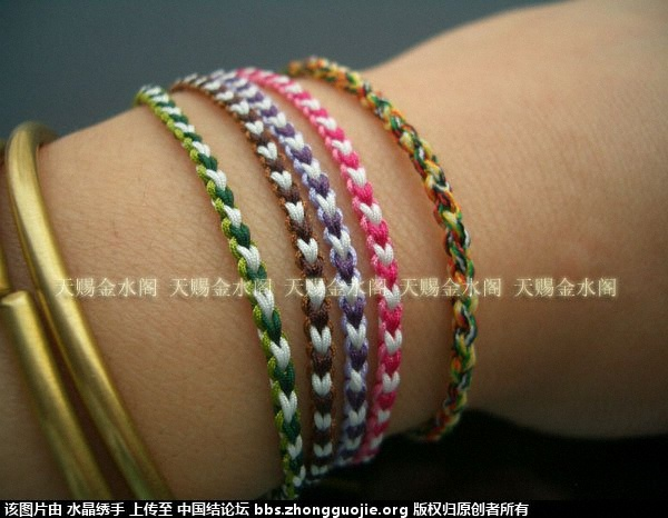 中国结论坛 双色小爱心细款手链  作品展示 15212064riat74zdtdrzul