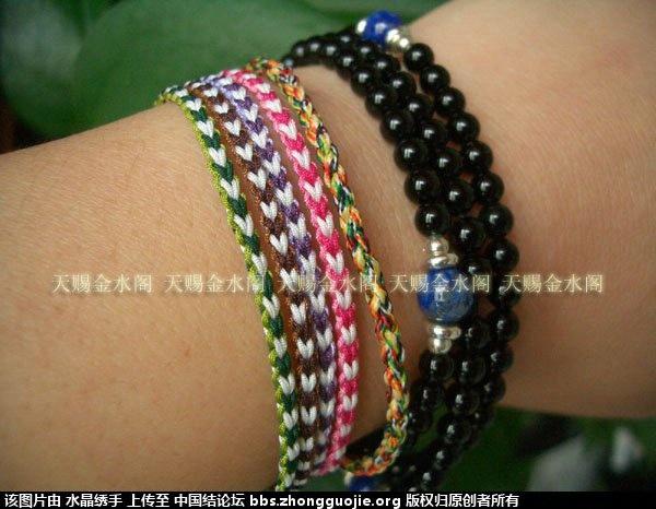 中国结论坛 双色小爱心细款手链  作品展示 152120909ii79fq19600i8