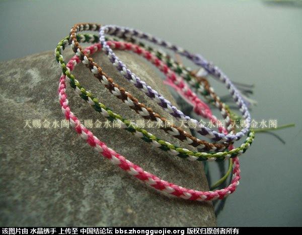中国结论坛 双色小爱心细款手链  作品展示 152120o7r5rfp6r95xref7