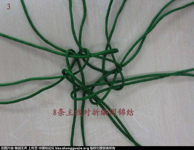 中国结论坛 西瓜的编法  立体绳结教程与交流区 085733isd9vhsts8nnmjzr