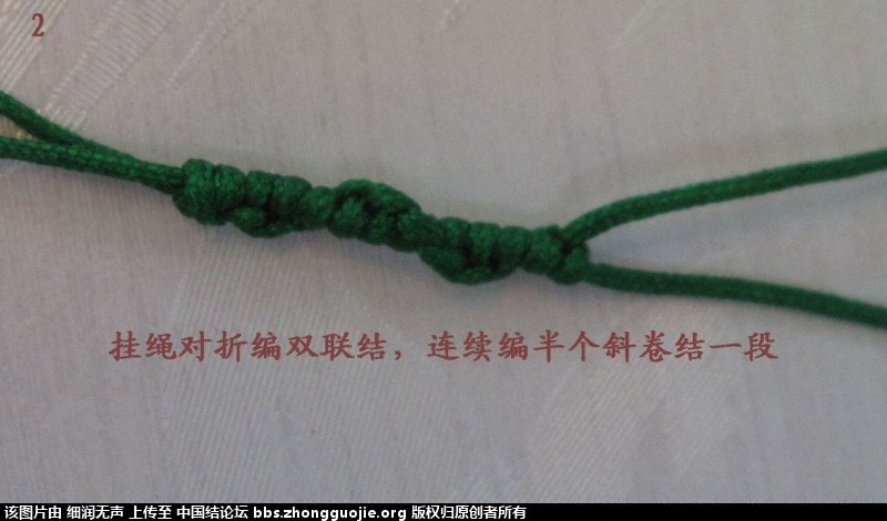 中国结论坛 西瓜的编法  立体绳结教程与交流区 0857393tq3ce84kocq4qtt
