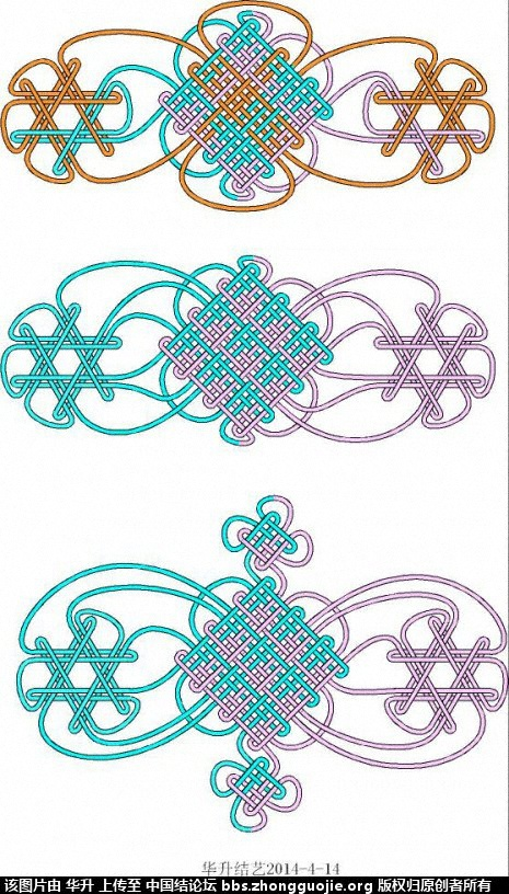 中国结论坛 几何中国结里面的一个挂饰 中国 基本结-新手入门必看 115813a1q3saqw4mby18a8