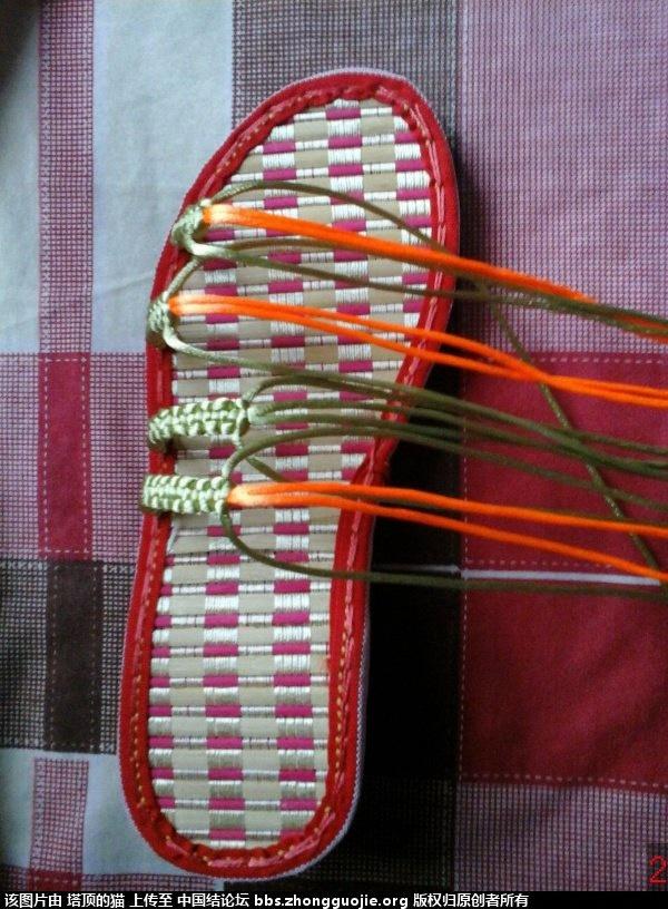 中国结论坛 我编的叶子玫瑰拖鞋的过程,请指正,谢谢 玫瑰,拖鞋,叶子 图文教程区 193225mjyemhjph8xcfj2f