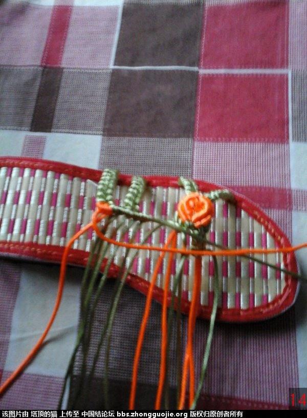中国结论坛 我编的叶子玫瑰拖鞋的过程,请指正,谢谢 玫瑰,拖鞋,叶子 图文教程区 193242a3zcnmmmawvv9ve9