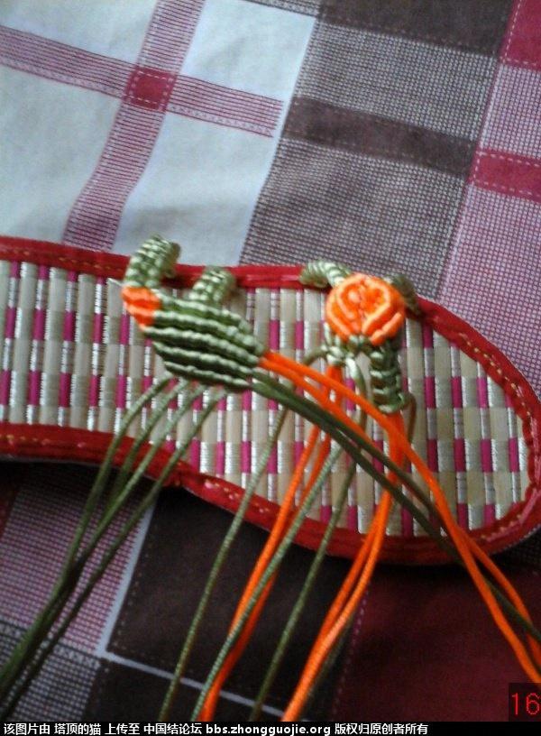 中国结论坛 我编的叶子玫瑰拖鞋的过程,请指正,谢谢 玫瑰,拖鞋,叶子 图文教程区 193244qvqh704df2z0h7qh