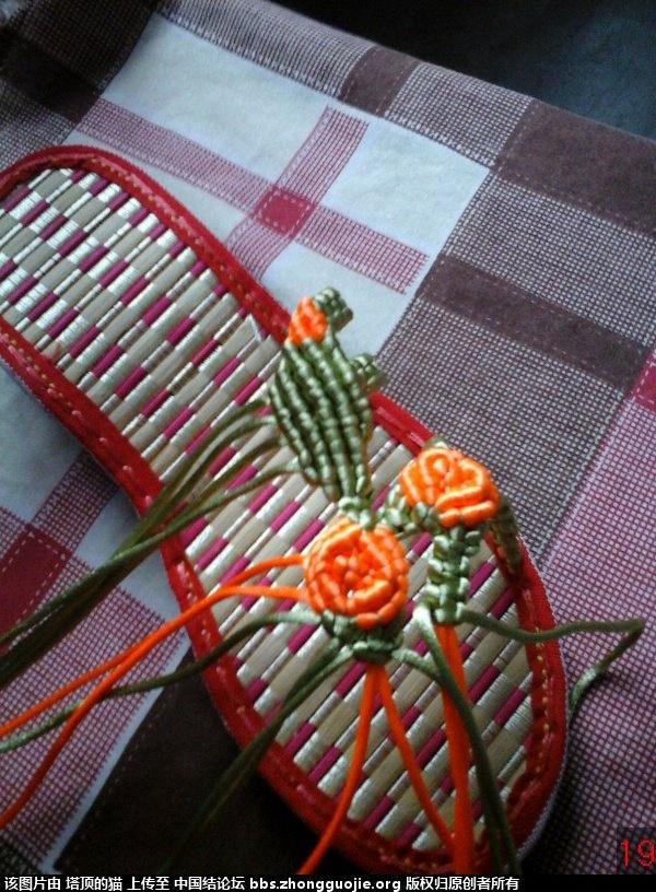 中国结论坛 我编的叶子玫瑰拖鞋的过程,请指正,谢谢 玫瑰,拖鞋,叶子 图文教程区 193248gavt46novpuo3z3v